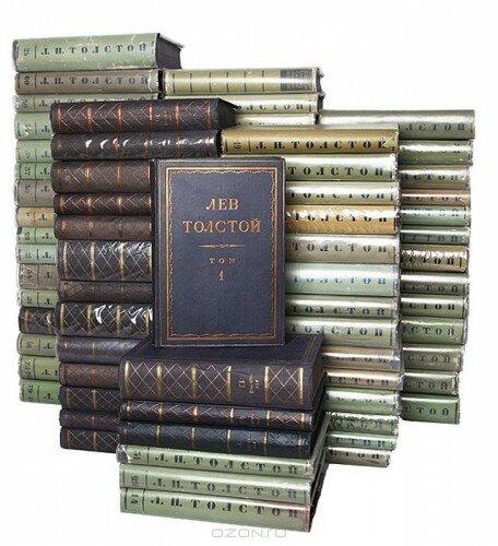 Лев Николаевич Толстой - Полное собрание сочинений в 90 томах (+указатели), скачать djvu