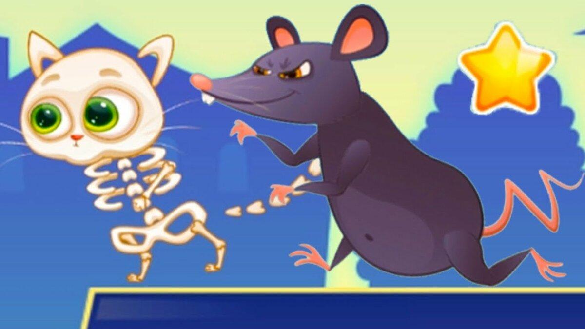 картинки котик бубу и крыс разогретую сковороду налейте