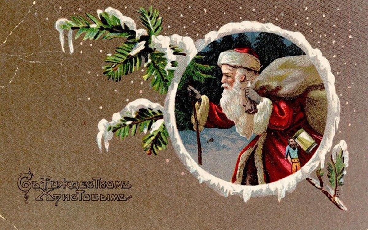 офис надевать открытки прошлого века с рождеством школу, она поступила