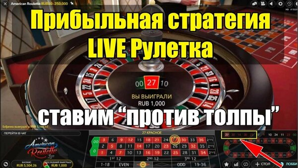 казино видео онлайн как заработать