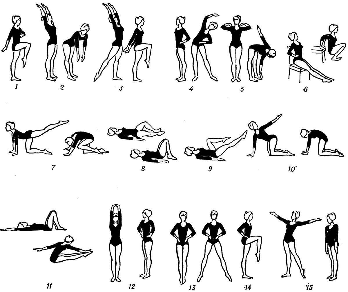 Развитие гибкости упражнения в картинках