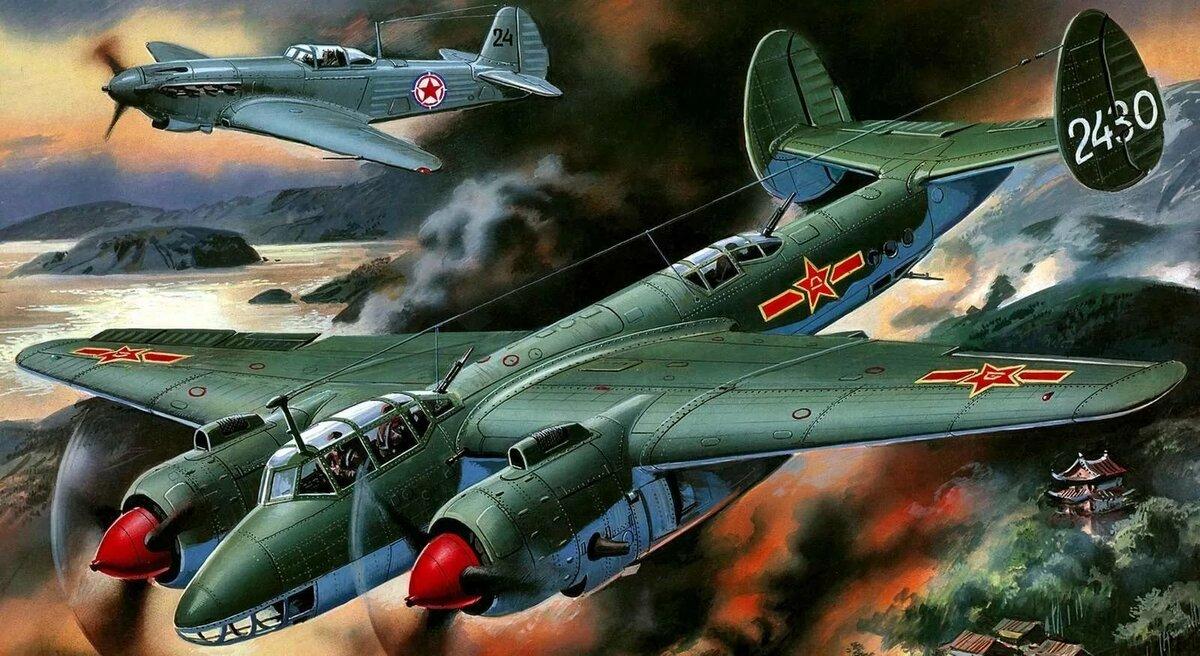 Картинка советский бомбардировщик