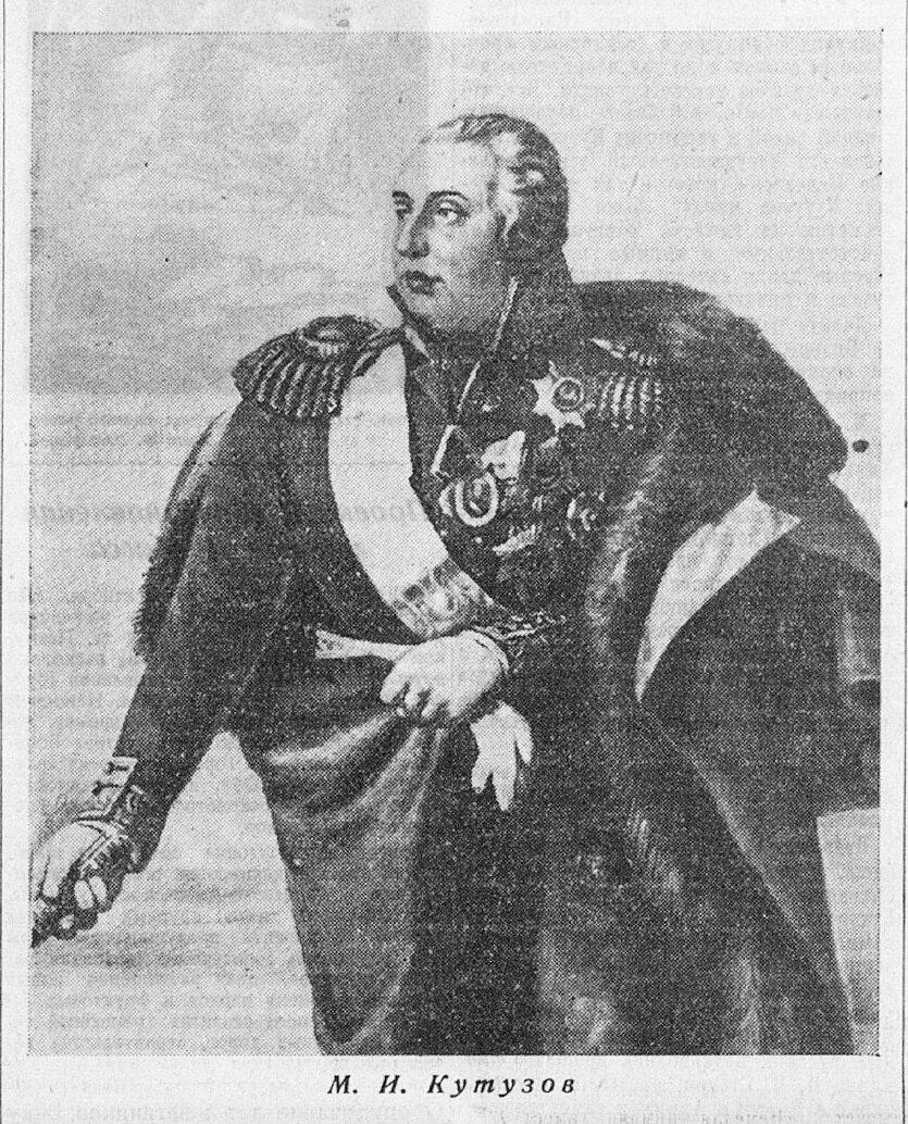 «Известия», 16 сентября 1945 года
