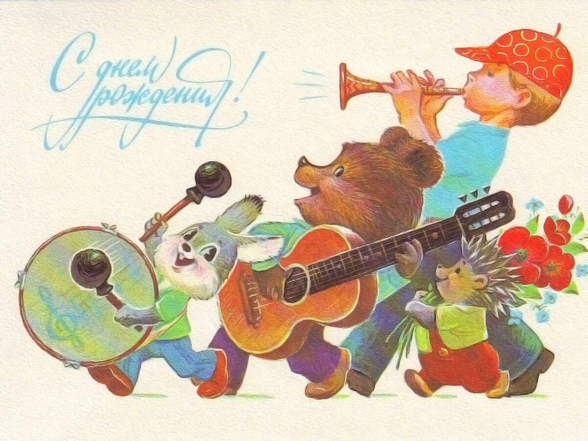 поставлена открытки советских времен с днем рождения брату стены над