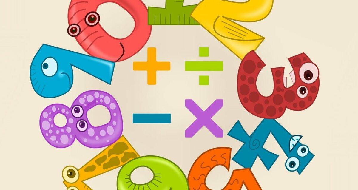 Чудеса математики в картинках