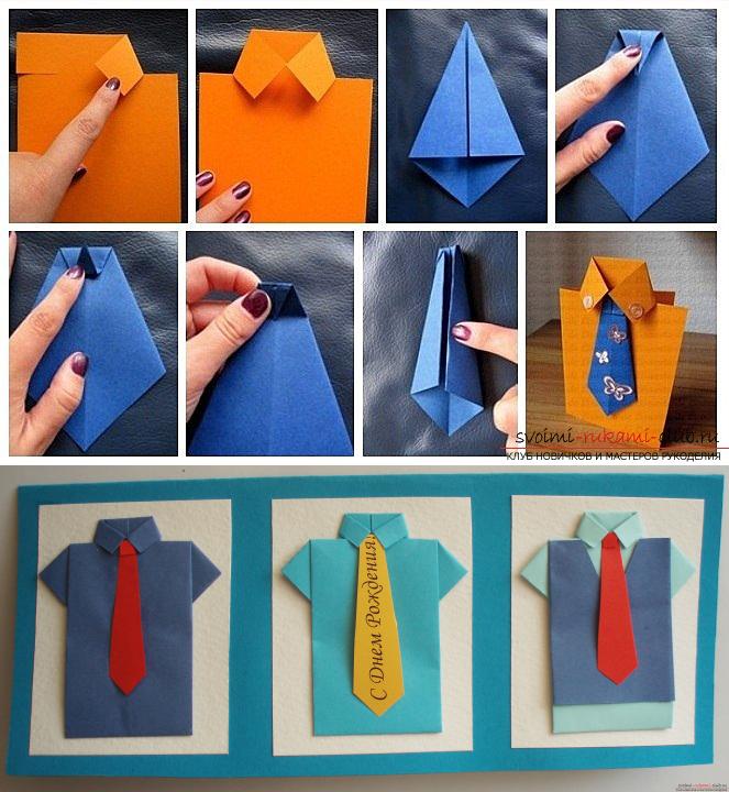 Как сделать открытку своими руками к папе на день рождения