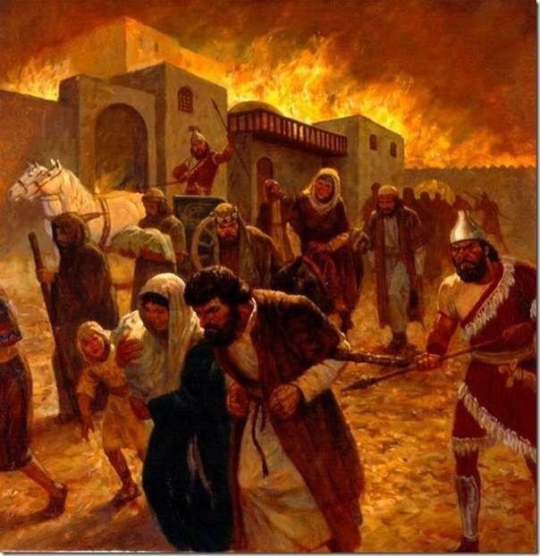 Разрушение Иерусалима и пленение евреев