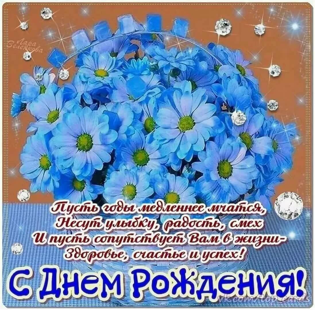 поздравления с днем рождения здоровья счастья настроения что первая