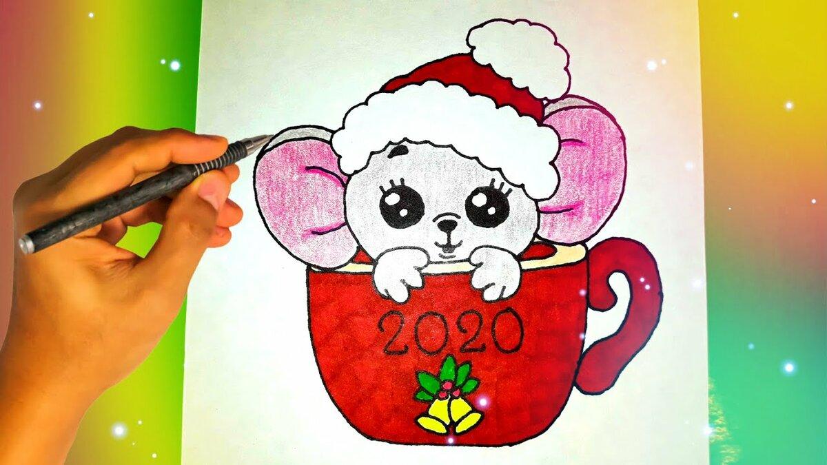 Картинки на новый год 2020 для срисовки