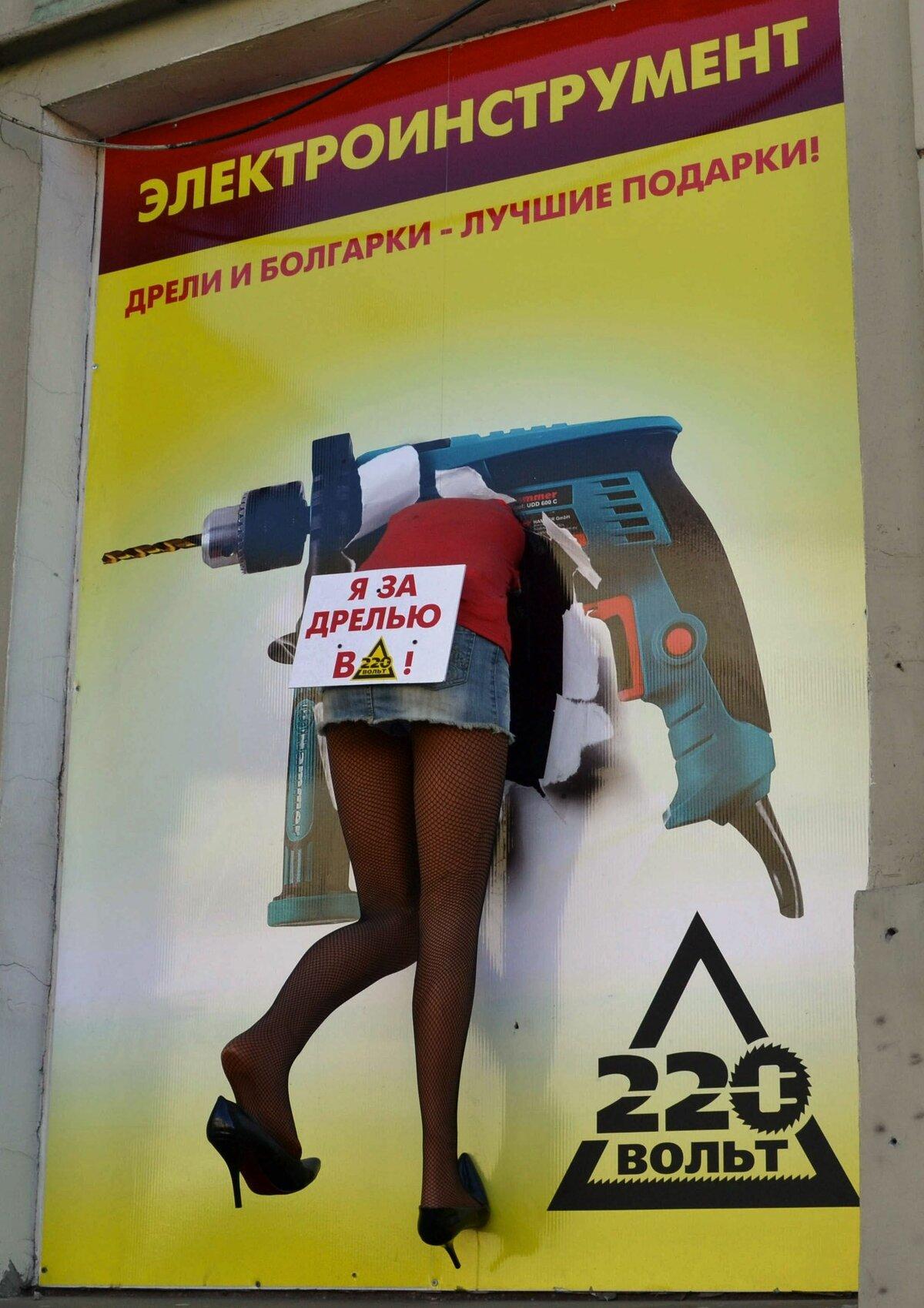 смешные картинки с рекламами страницы
