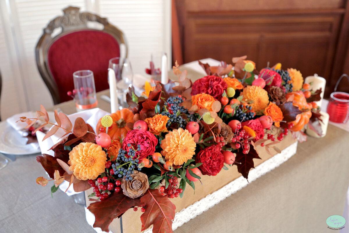 своей нейтральности, осенняя свадьба фото невест с оранжевым декором патология