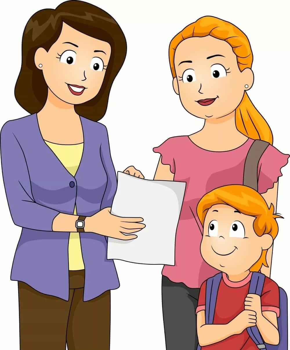 Картинка родители и классный руководитель