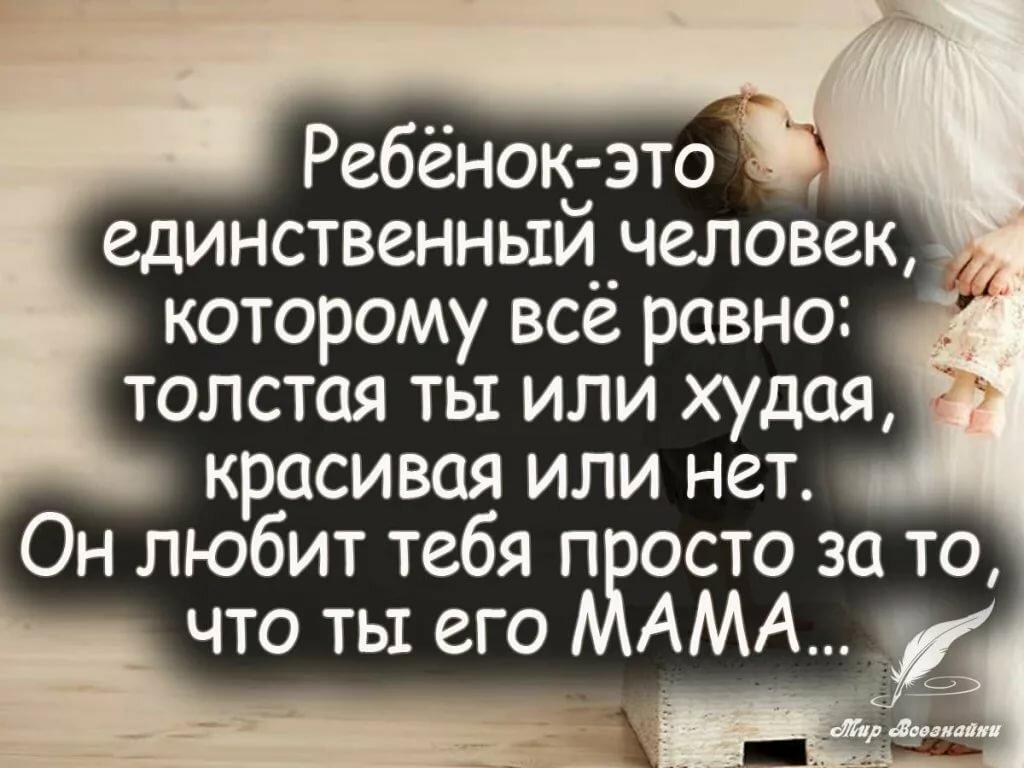куликова красивые статусы картинки про мать управляющие клавиши имеют