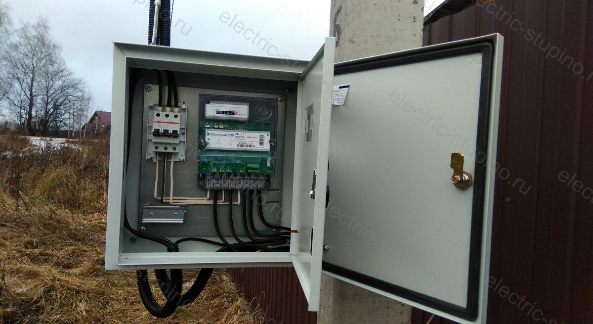 Электромонтажные работы Подключение к электросети 15 кВт