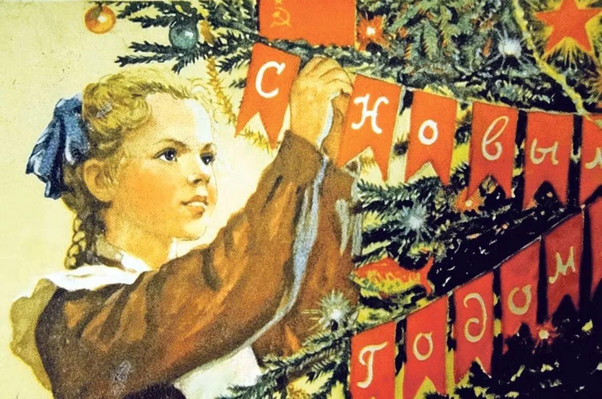 открытки послевоенных годов аксессуары для