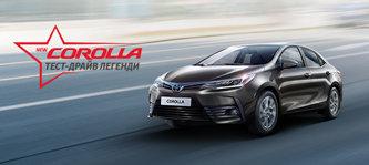 В офіційних дилерських центрах Toyota в Україні стартували продажі нової Corolla.
