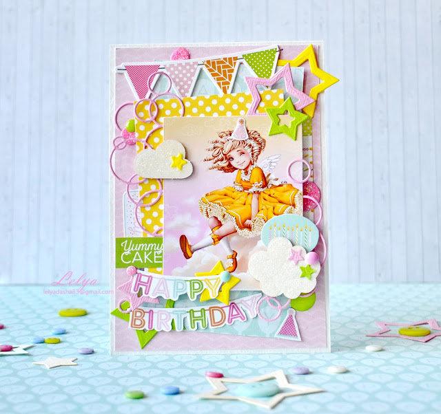 Скрап открытка с днем рождения детские
