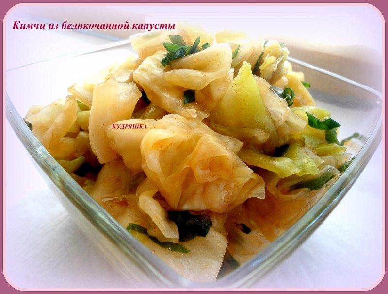 ужин из белокочанной капусты