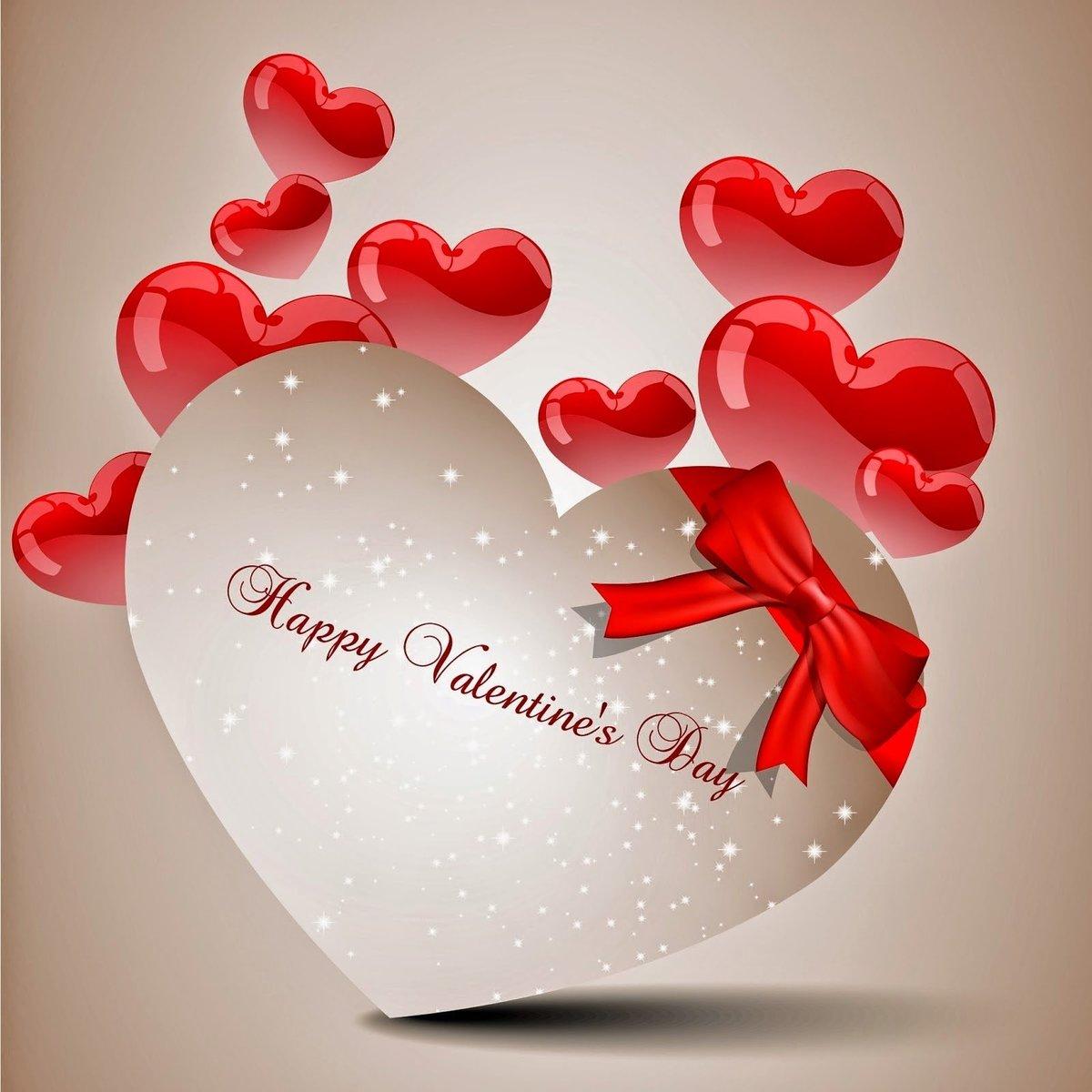 Открытки валентинки на 14 февраля