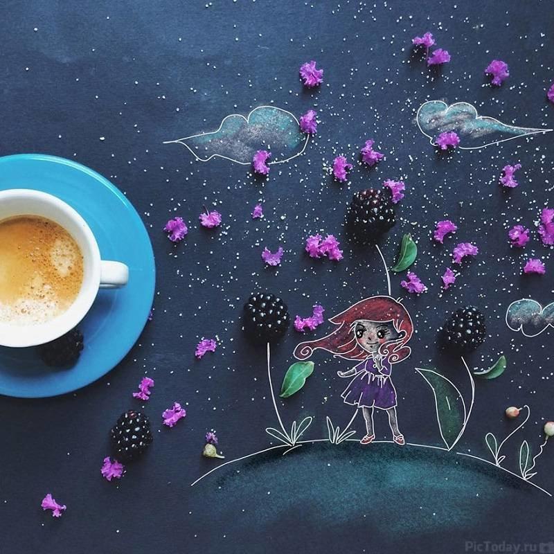 Креативные открытки с добрым утром и хорошего дня