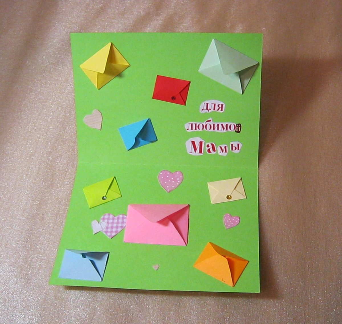 самая простая открытка своими руками на день рождения маме