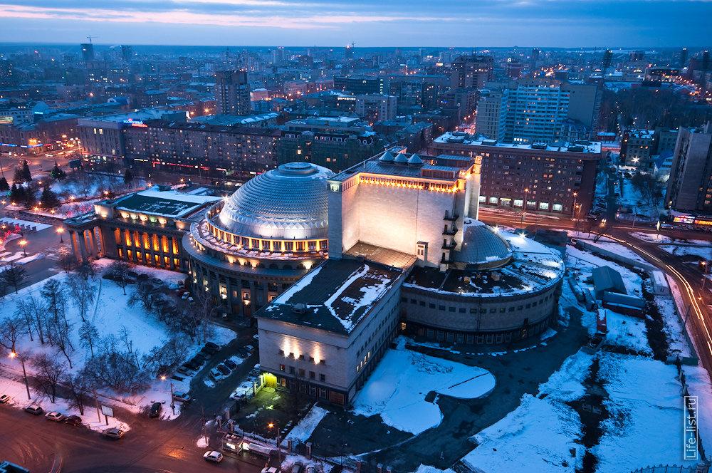 картинки достопримечательности города новосибирска чёрным агатом стильный
