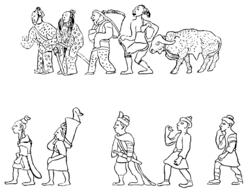 И (народ) — Википедия