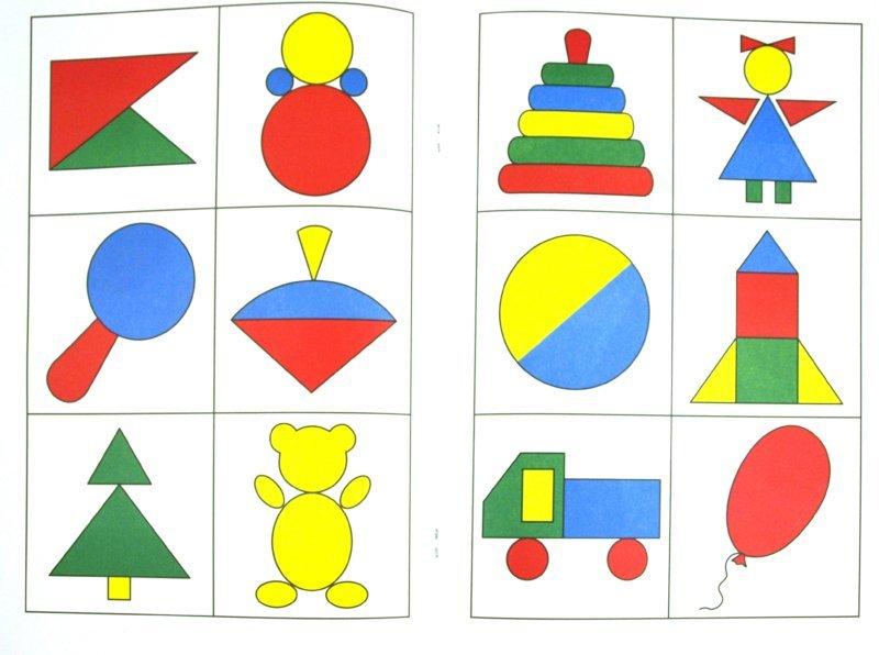 аппликации для детей 1-2 лет восстановить сим-карту