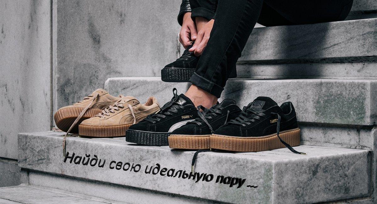 Интернет магазин одежды обуви аксессуаров - energy-dv.ru» — карточка ... 72f3f212e47