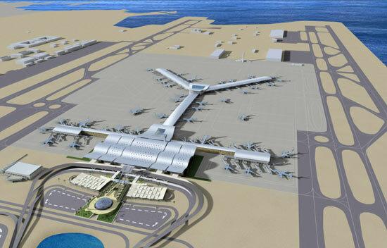 Архитектура современных аэропортов