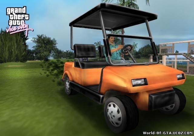 GTA Vice City машинка для гольфа
