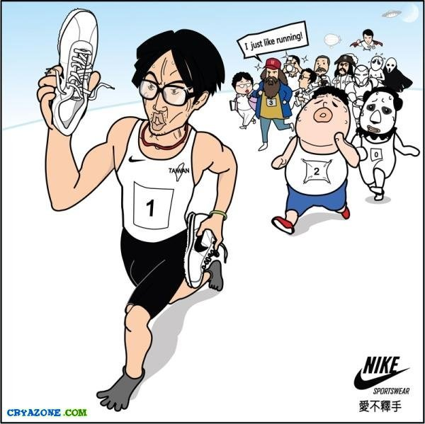 Nike Sportswear в рисунках