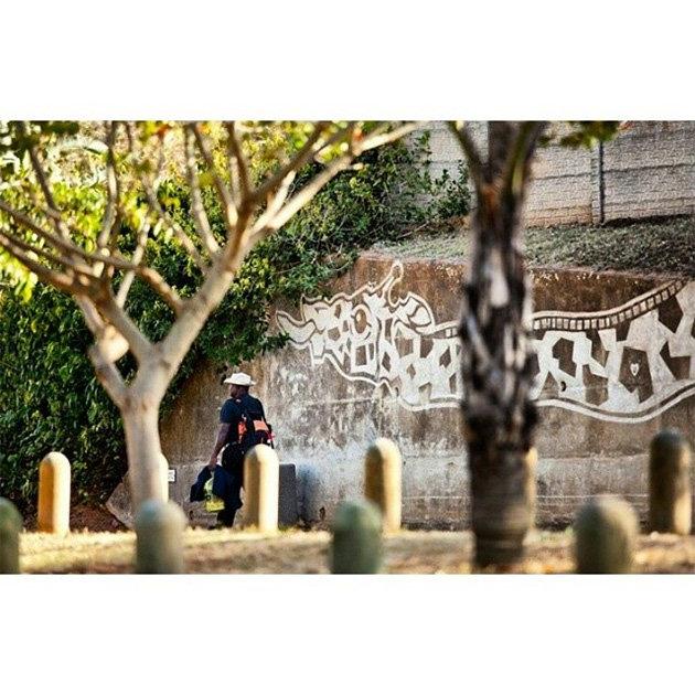 Обратное граффити