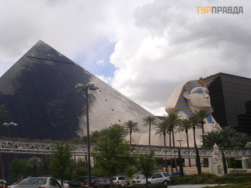 Отель Luxor