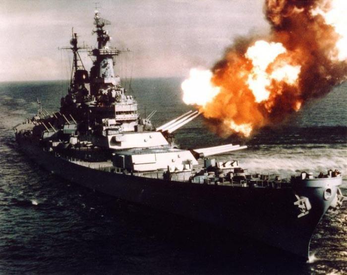 Разведывательное судно носило название «Урал»