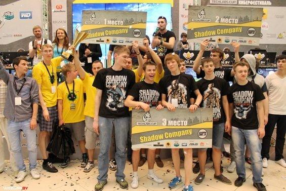 Techlabs Cup 2013: минский торговый центр оккупировали поклонники киберспорта