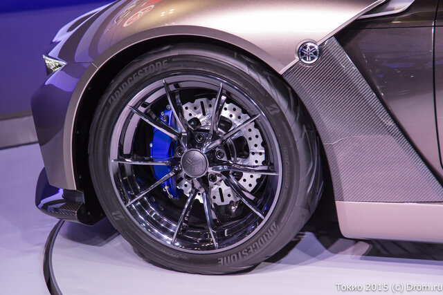 Yamaha Sports Ride