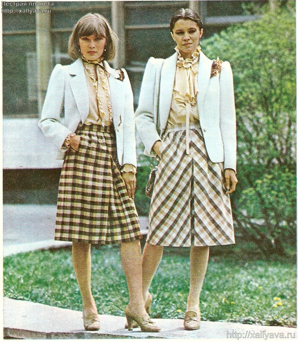 ныне живущему картинки мода в советском союзе лента даст сползти