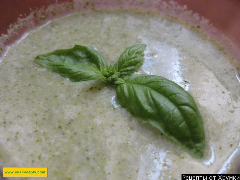 Суп-крем из брокколи со сливками