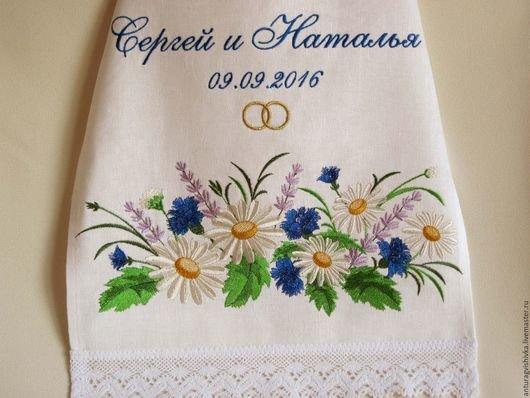 Рушник свадебный машинной вышивкой