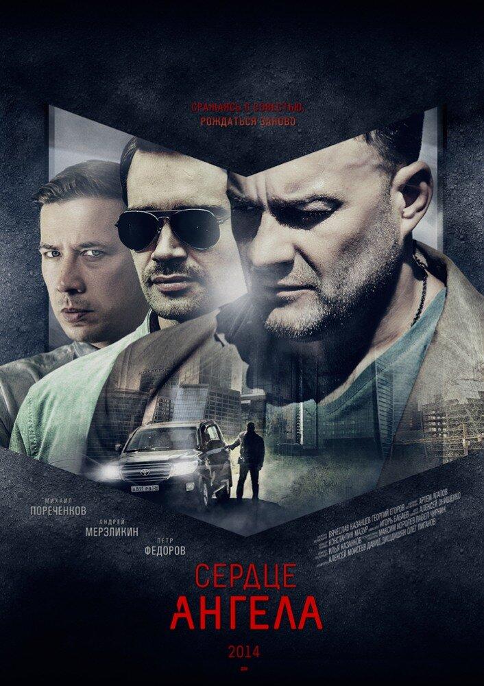 Смотреть фильмы сериалы русские2016 детективы криминал