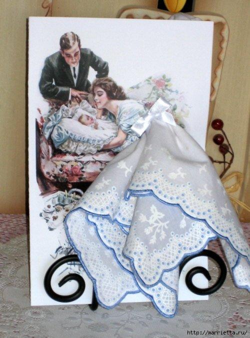 Открытки с платочками