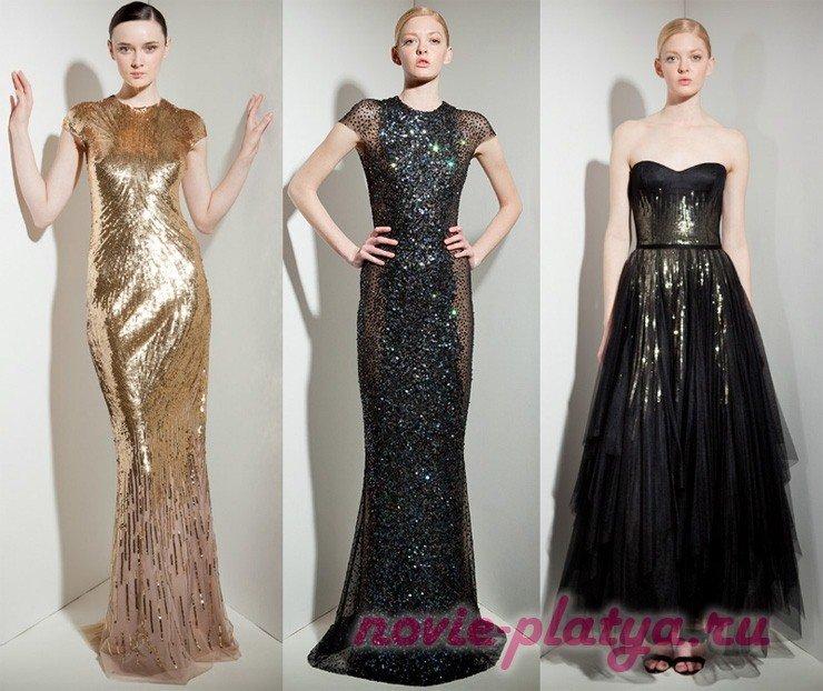 Блестящие платья | Обзор с фото
