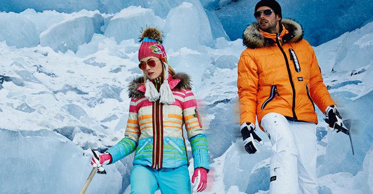 Горнолыжная одежда в интернет магазине | Купить одежду для лыжного зимнего спорта