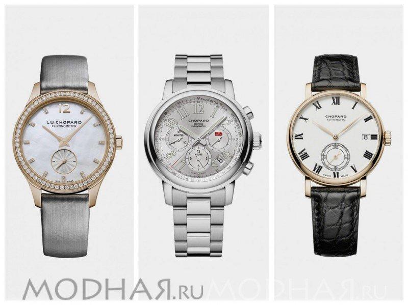 модные женские наручные часы 2015