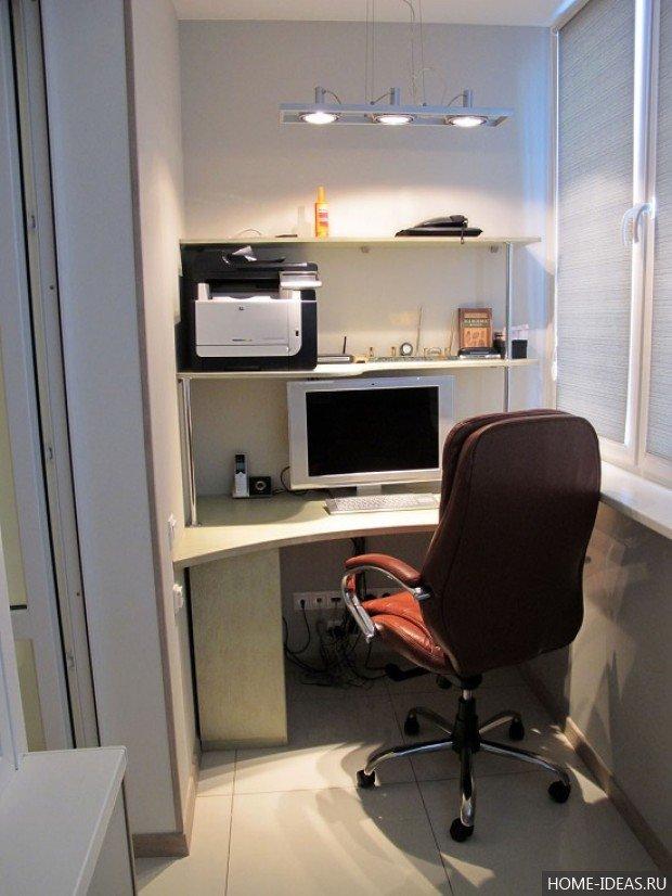 Рабочее место дома (24 фото), оригинальные идеи организации рабочего места в квартире
