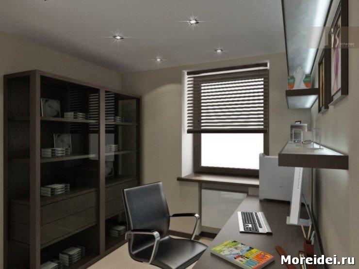 Большой рабочий кабинет в квартире
