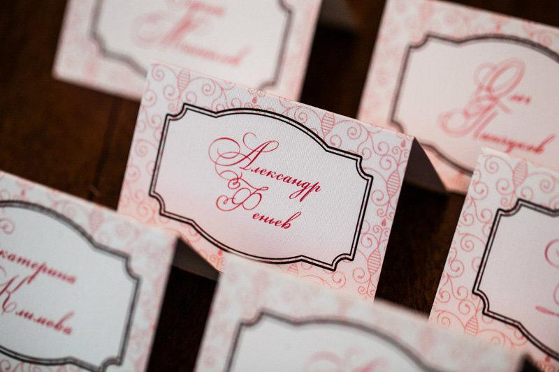 Открытки на стол для гостей на свадьбу шаблон