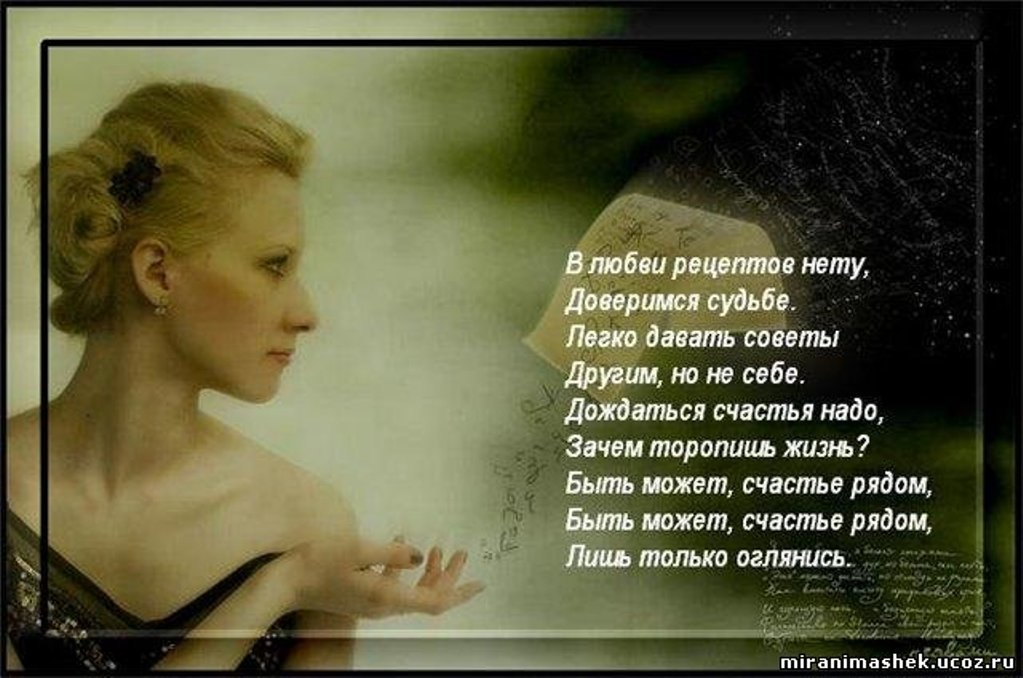 Сериал непридуманная жизнь (екатерина) 1 сезон 2015 скачать.