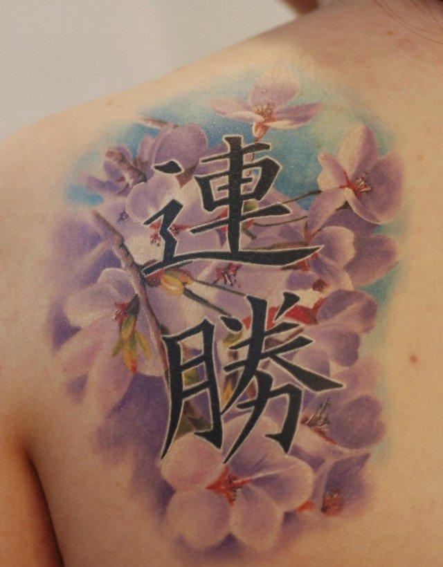 Тату «Цветущая японская вишня».
